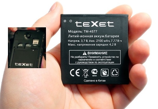 Аккумулятор для телефона texet x-basic tm-4072.