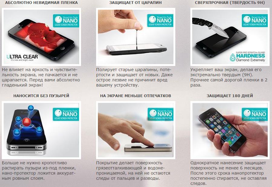 Как сделать чтобы экран телефона был на ноутбуке