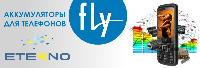 акб) для телефона Fly